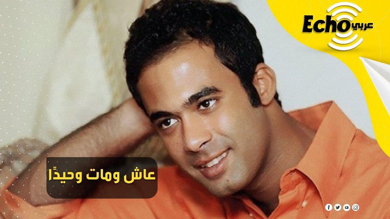 كواليس الساعات الأخيرة في حياة هيثم أحمد زكي وكيف مات وسبب الوفاة الحقيقي