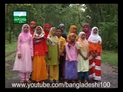BANGLA ISLAMIC SONG ORE VURER PHAKI
