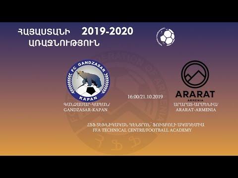 Գանձասար-Կապան - Արարատ-Արմենիա