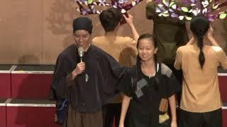 Publication Date: 2018-02-09 | Video Title: 2016-2017畢業典禮—學校歷史心連心