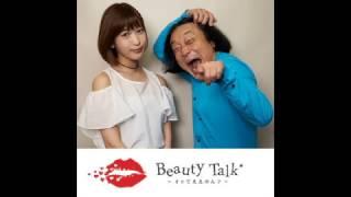【Kiss FM KOBE】ビューティートーク(Beauty Talk) 芸人永野と恵比寿...