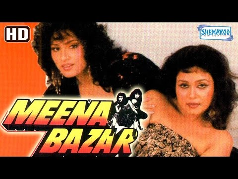 Meena Bazar {HD} Om Puri - Roopa Gangully - Poonam Das Gupta - Shakti Kapoor - (With Eng Subtitles)