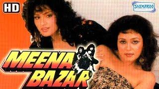 Meena Bazar {HD} Om Puri - Roopa Gangully - Poonam Das Gupta -  Shakti Kapoor - Old Hindi Movie