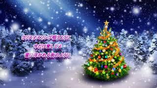 クリスマスソングを唄うように 中島みゆき 【cover】