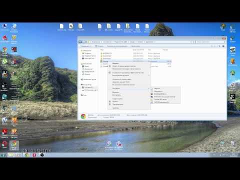 Открывается левый сайт в браузере Opera, Google Chrome
