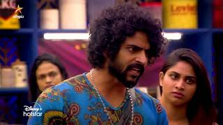 Bigg Boss Tamil Season 4  | 11th November 2020 - Promo 1
