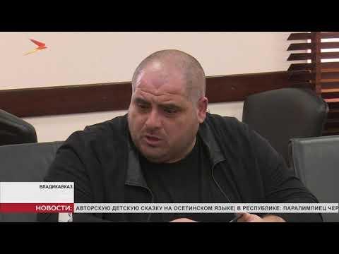 Вячеслав Битаров провёл совещание по вопросу обеспечения жителей Алагира питьевой водой