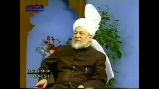 English Mulaqaat (Meeting) on November 12, 1995 with Hazrat Mirza Tahir Ahmad (rh)