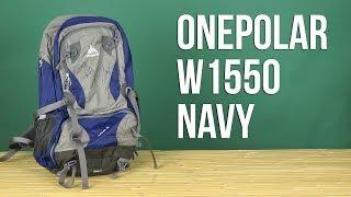 Розпакування Onepolar W1550 32 л Navy