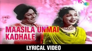 Maasilaa Unmai Kaathalae Lyrical Song | Alibabavum 40 Thirudargalum | MGR | Bhanumathi