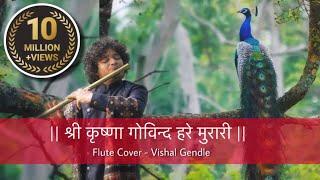 Shri Krishna Govind Hare Murari/Achutam Keshavam/Kaun KehteHai Bhagwan Aate Nahi/Vishal Gendle Flute