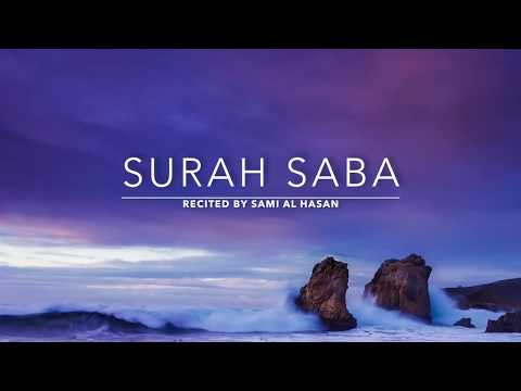 Surah Saba - سورة سبأ | Sami Al Hasan | English Translation