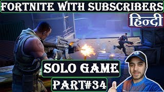 MY FIRST SOLO !! | FORTNITE WITH SUBSCRIBERS | HINDI | Part 34 Ps4