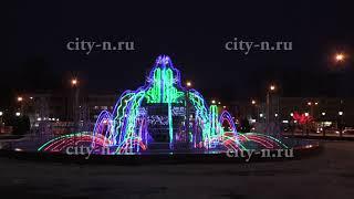 В Новокузнецке включили световые фонтаны