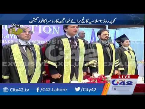 Second convocation of Islamia college for women Cooper road