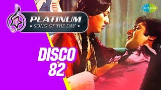 Platinum song of the day | Disco 82 | डिस्को 82 | 24th April | RJ Ruchi