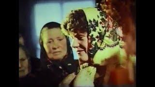 Полесские свадьбы (1986 г.)