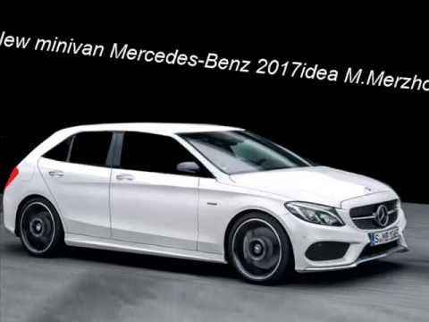 Minivan Mercedes Benz 2017 Youtube