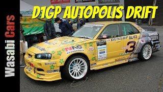 D1GP Autopolis Drift Action: Start to Finish - Thrills, Spills, and SkillZ!