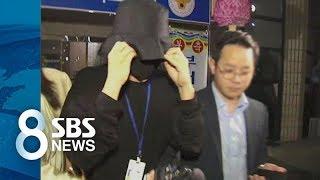 '유튜버 유포 사진' 최초 촬영자 확인…유출 혐의 조사 / SBS