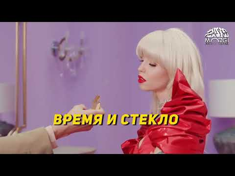 premiere ! Time and Glass - Troll new video 2017 Music: Alexey Potapenko, Alexey Zavgorodniy