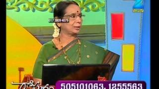 Subhamasthu - Episode 374 - June 18, 2014