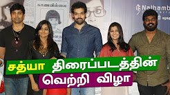 """SATHYA"" Movie Success Meet 