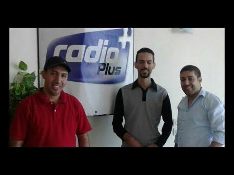 radio plus agadir  جزء2    راديو بلوس اكادير يستضيف جمعية إكيا في برنامج رحاب الجمعيات