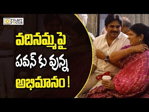 Pawan Kalyan Funny Moments With Sister in Law Surekha - Filmyfocus.com