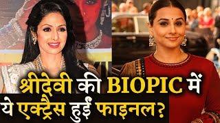 Hansal Mehta To Approach Vidya Balan For Sridevi's Biopic