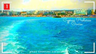 Кипр Протарас Морское путешествие 1 Cyprus Protaras Cruise क र ज 巡航 クルーズ 크루즈 رحلة بحرية ziminvideo