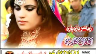 Pashto New Shama Ashna New Song Zama Sarbaza Yara HQ