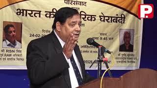 मुफ्ती मोहम्मद सईद को1989मे गृहमंत्री क्यो बनाया:  RSN Singh (सूरत24फरवरी)