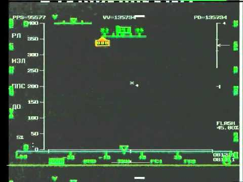 Image result for irbis radar screen