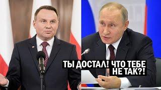 Свежие новости Газпром взбесил Польшу России не видать Северного Потока 2