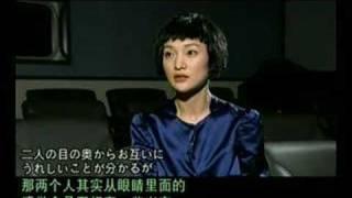 周迅-Interview20061106