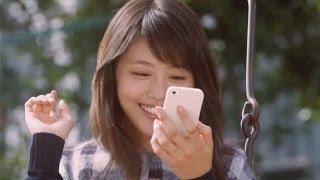 有村架純 三国志パズル大戦 CM Kasumi Arimura   Cygames commercial 三...