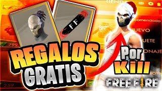 TE REGALO 2 FIESTAS VS 2 TORNEOS👺POR KILL🎁JUGANDO FREE FIRE EN DIRECTO-#FiestaSaludoConAlexis