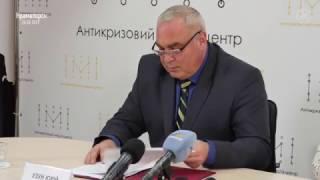 Донецкий облздрав говорит, что им не хватает врачей