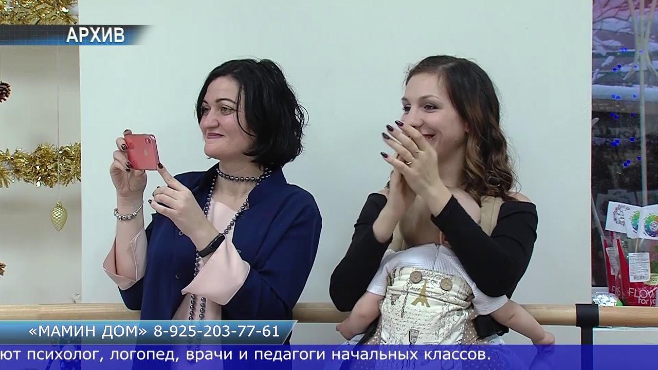 Видео. Новости Коломны на НТВ ХИТ 11 февраля 2020