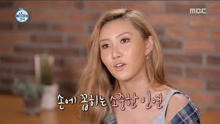 [HOT] take the first drive with one's close sister, 나 혼자 산다 20190719