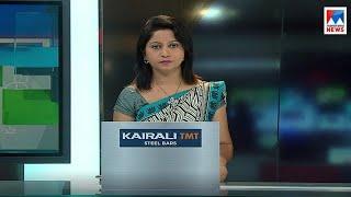 എട്ടു മണി വാർത്ത | 8 A M News | News Anchor - Veena Prasad | November 03, 2018