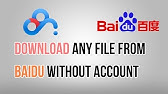 Problem solved : Register baidu without china mainland number (2019