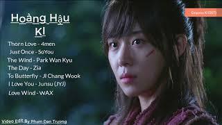 Empress KI (OST) 2013