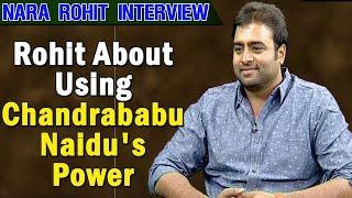 Nara Rohit About Using Chandrababu Naidu's Power | Savitri Movie  Special  Interview  | NTV