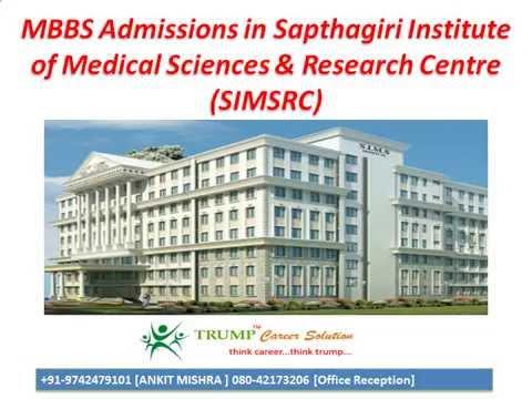 MBBS Admissions in Sapthagiri Institute of Medical Sciences, Bangalore