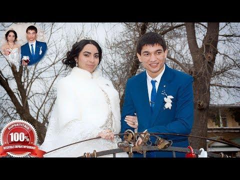 Цыганская свадьба от души! Серёжа и Марьяна, часть 7