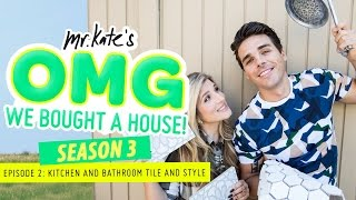 Kitchen and Bathroom Tile and Style | OMG We Bought A House!