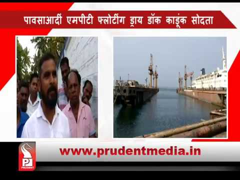 WISL WORKERS DEMAND SETTLEMENT PRIOR TO DOCK DISMANTLING _Prudent Media Goa