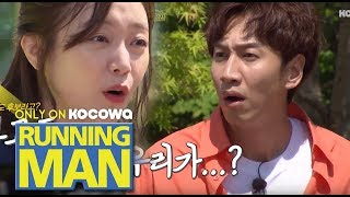 Urban Dance, Acrobatic...? How Are Ye Suppesed to do That?! [Running Man Ep 452]